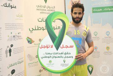 البريد السعودي يزور نادي النصر ضمن حملة ( سجل لا تؤجل )