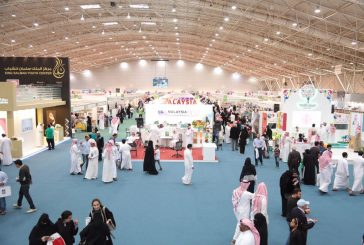 معرض الرياض للكتاب: 404 آلاف زائر.. بمبيعات تجاوزت 72 مليون ريال