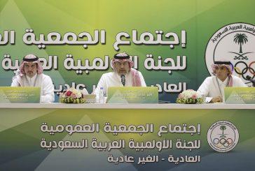 عبدالله بن مساعد: الدورة الجديدة ستشهد تحديات كبيرة وبطولات قوية