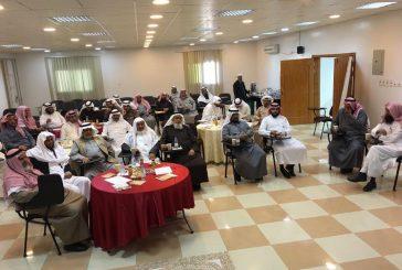 جمعية «بر المندق» تعلن أسماء أعضاء مجلس إدارتها