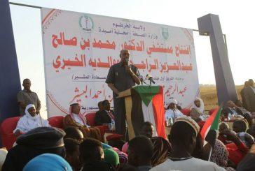 الرئيس السوداني وسفير خادم الحرمين يفتتحان مستشفى الراجحي