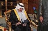 """الأمير سعود بن نايف يدشن """"نقوش الشرقية"""""""