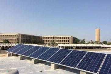 """""""السعودية للكهرباء"""" تُدشْن أول مبنى صديق للبيئة بالشركة يعمل بالكامل بالطاقة الشمسية"""