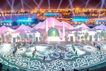 """عودة فعاليات مسرح """"الحي المديني"""" بحديقة الملك فهد بالمدينة المنورة..الخميس"""