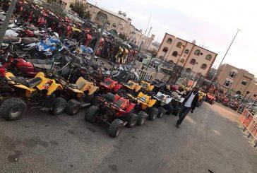 ضبط  (297) مخالف نظام الإقامة والعمل و (٤٧) دراجة نارية