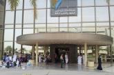 وظائف شاغرة بمدينة الملك عبدالعزيز للعلوم والتقنية