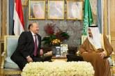 خادم الحرمين الشريفين يستقبل رئيس الجمهورية اليمنية
