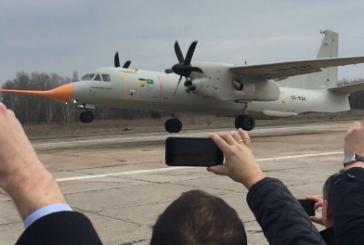 """بالفيديو والصور.. أول إقلاع للطائرة السعودية الأوكرانية """"أنتونوف AN-132"""""""