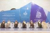 أمير القصيم: مخرجات جمعيات تحفيظ القرآن مفخرة لبلادنا التي كتاب الله دستورها