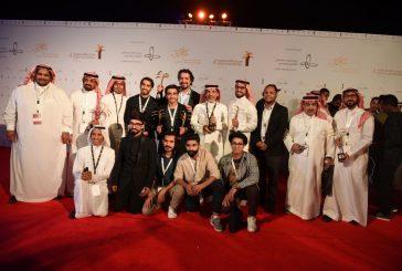 """""""مبنى 20 و300كم"""" يحصدان 6 جوائز اختتام مهرجان أفلام السعودية وتوزيع الجوائز"""