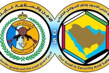 أمير عسير يدشن الأسبوع التوعوي الخامس لأجهزة حرس الحدود وخفر السواحل الخليجي غداً