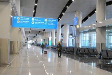 مطار الملك خالد يحقق في واقعة صافرة الإنذار.. ويتوعد بمعاقبة المتسبب
