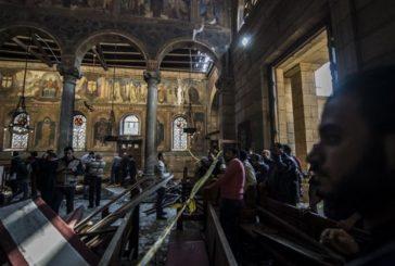 انفجار قنبلة بمحيط كنيسة مار جرجس بطنطا وسقوط قتلا وجرحا
