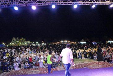 ختام فعاليات مهرجان #الوعد_رأس_تنورة