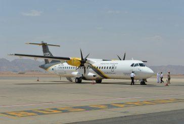 """طائرة """"نسما"""" تتجاوز نهاية المدرج بمطار أبها"""