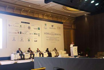 دراسة سعودية: الشمس بديلاً عن النفط و الشتاء أفضل من الصيف لإنتاج الطاقة