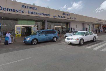 تحويل مطار #حائل لمطار دولي