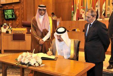 المملكة توقّع على مذكرة تفاهم لإنشاء السوق العربية للكهرباء