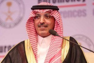 وزير المالية : إعادة العلاوات والبدلات والمزايا لفتة كريمة من خادم الحرمين