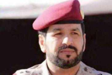 """المقدم """"الشهراني"""" يوصي عائلته وجيرانه على أولاده قبل استشهاده"""