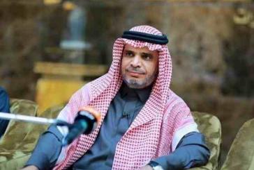 وزير التعليم يعزي أسرة المعلمة بسمة البركين
