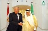 الجبير يؤكد عمق العلاقات السعودية المصرية وتطابق الرؤى والمواقف بين البلدين