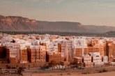 المحافظات اليمنية المحررة تشهد عملية إعمار واسعة وعودة الحياة لمرافقها