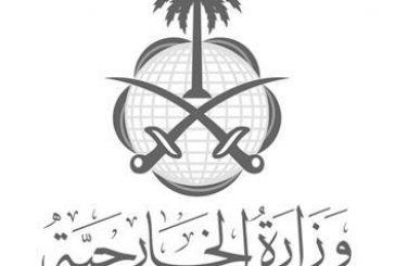 سفارة المملكة في روسيا تدعو المواطنين إلى توخي الحذر جراء التفجير الذي وقع بسانت بطرسبرغ