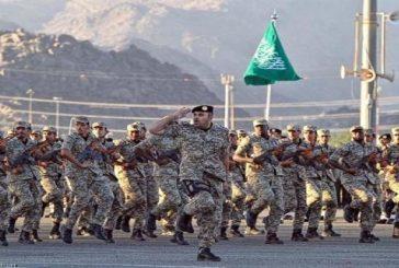 وظائف عسكرية شاغرة في كلية نايف للأمن الوطني