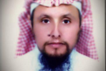 """""""الغامدي"""" مدير عام لإدارة هيئة الهلال الأحمر السعودي بمنطقة الباحة"""