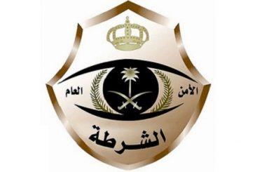 """""""أمن الحرم"""" يضبط مواطناً اعتدى بالطعن على ٣ مقيمين"""
