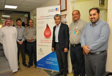 ساسرف تختتم حملة التبرع بالدم لموظفيها