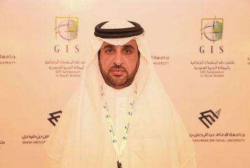 مستشار بيئي: 75% من تلوث مياه العالم في حوض الخليج العربي