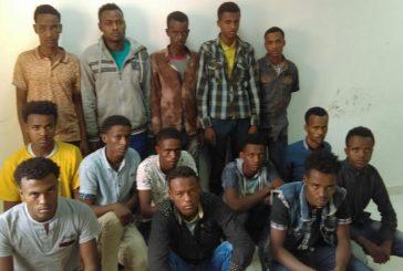 الرياض.. ضبط خمسة عشر اثيوبياً قاموا بسلب سائقي الشاحنات
