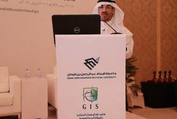 مطالب بإنشاء الجمعية السعودية لنظم المعلومات الجغرافية