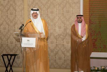 الأمير سعود بن نايف في افتتاح  اللقاء السنوي الرابعَ عَشَرَ للجهاتِ الخيريةِ بالمنطقةِ الشرقية