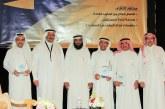 """الهيئة السعودية للمهندسين بالجبيل تنظم  """"لقاء مع القادة"""""""