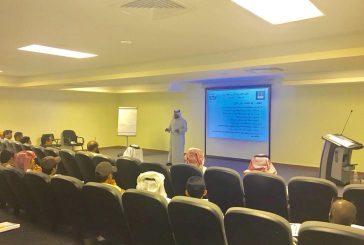 لجنة الجبيل للطواري (جماعة )  تنظم دورة تدريبية بمدينة رأس الخير