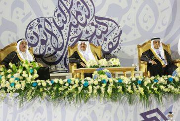 أمير المنطقة الشرقية يرعى حفل تخريج جامعة الإمام عبدالرحمن بن فيصل