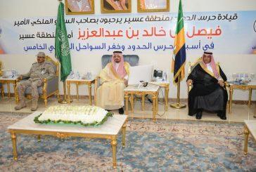 أمير عسير يدشن الأسبوع التوعوي الخليجي لحرس الحدود