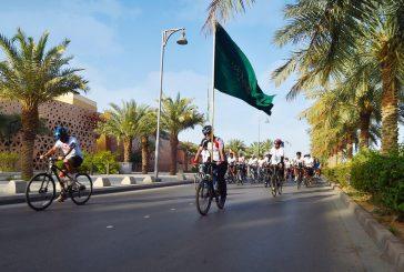 السعودية للكهرباء تُنظِّم مارثون الدرجات الهوائية لدعم مرضى اضطراب التوحّد