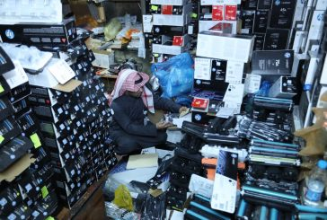 صدور حكم قضائي على مؤسسة تورطت في تعبئة وتخزين أحبار الطابعات المقلدة