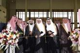 الأمير سعود بن نايف يفتتح يوم المهنة بجامعة الملك فهد للبترول والمعادن