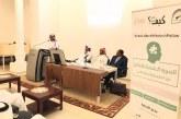 """جامعة الطائف تنظم ندوة بعنوان """"الصورة الذهنية للأماكن بين التاريخ والواقع الإعلامي"""""""