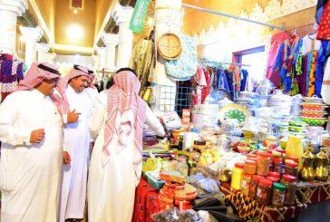 """""""سوق المسوكف"""" يختتم فعالياته بـ 700 ألف زائر"""