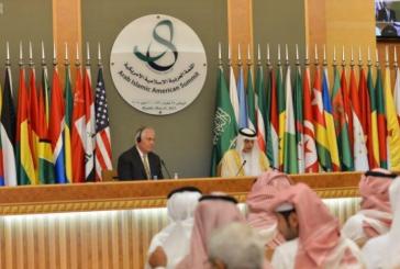 الجبير: القمة العربية الإسلامية الأمريكية تعد نقطة محورية في تاريخ العالم