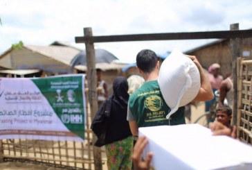 مركز الملك سلمان للإغاثة يوزع وجبات إفطار الصائم في ماينمار