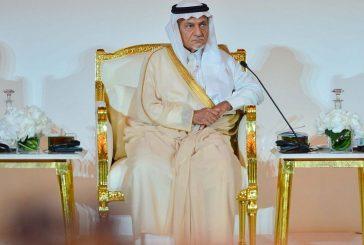 منتدى الرياض لمكافحة التطرف ومحاربة الإرهاب : التطرف آفة عالمية وجميع الأديان عانت من جماعات العنف