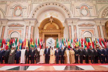 """""""إعلان الرياض """": القمة العربية الإسلامية الأمريكية نجحت في بناء شراكة وثيقة لمواجهة التطرف والإرهاب وتحقيق السلام والاستقرار والتنمية إقليمياً ودولياً"""