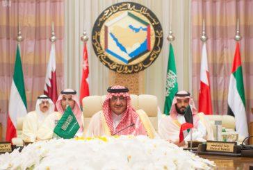 بدء أعمال قمة قادة دول الخليج والرئيس الأمريكي في الرياض